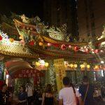 台湾プチ観光
