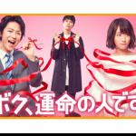 ドラマ 2017年4月期 ドラマ感想とランキング