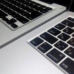 MacBook Pro2015を購入!あえて選んだ旧モデルの魅力